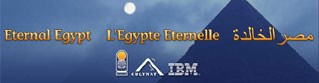 Eternal Egypt Website