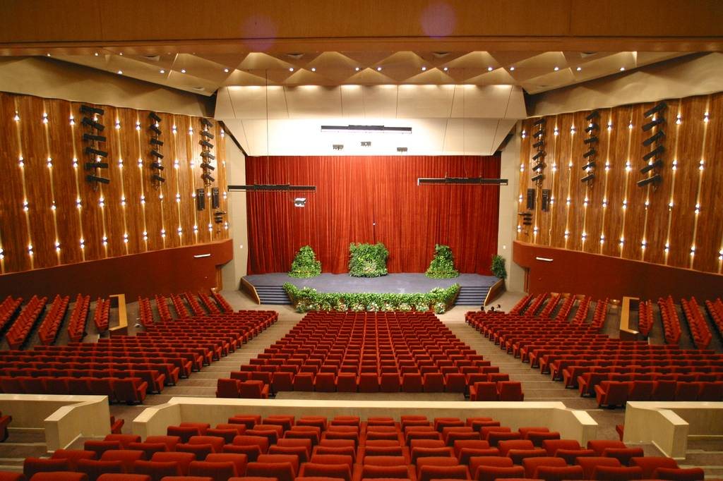 News Conference >> Conference Center - Photo Gallery - Bibliotheca Alexandrina