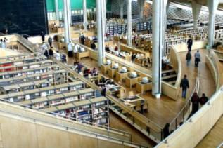 داخل مكتبة الإسكندرية