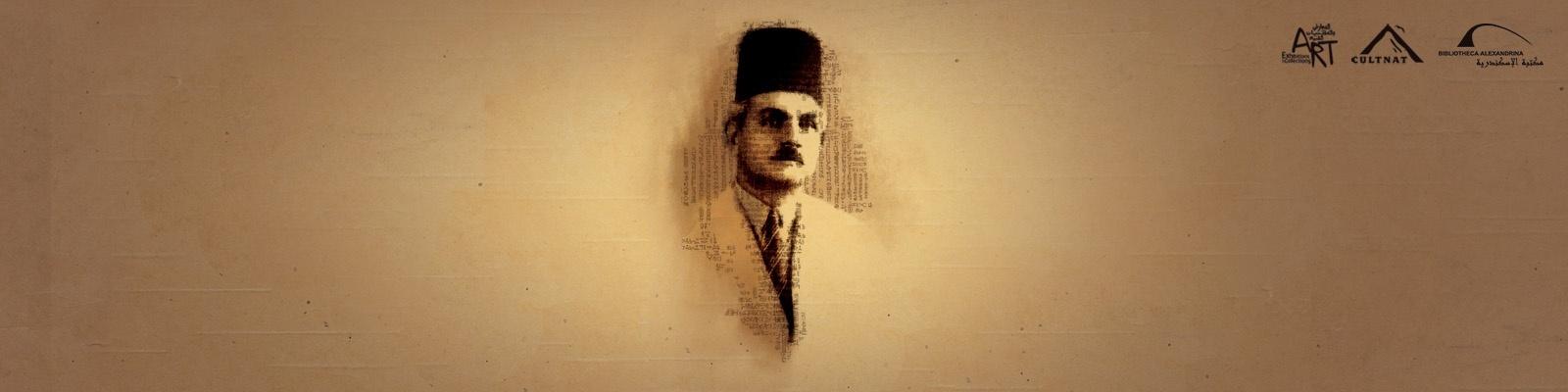 Selim Hassan: Legend of Egyptology
