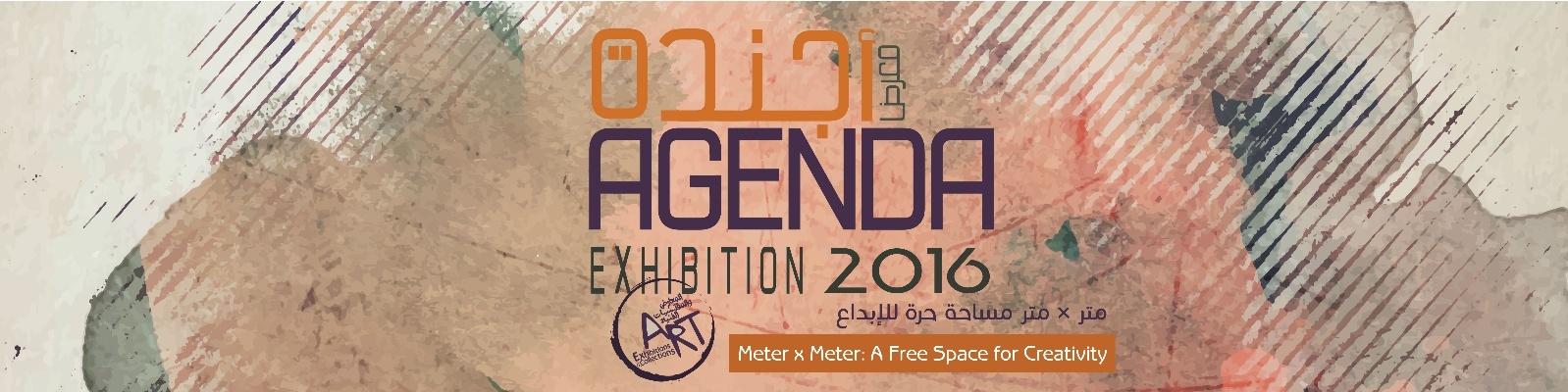 Agenda Exhibition