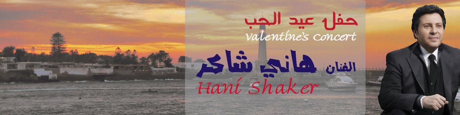 Hani Shaker Valentine's Day Concert