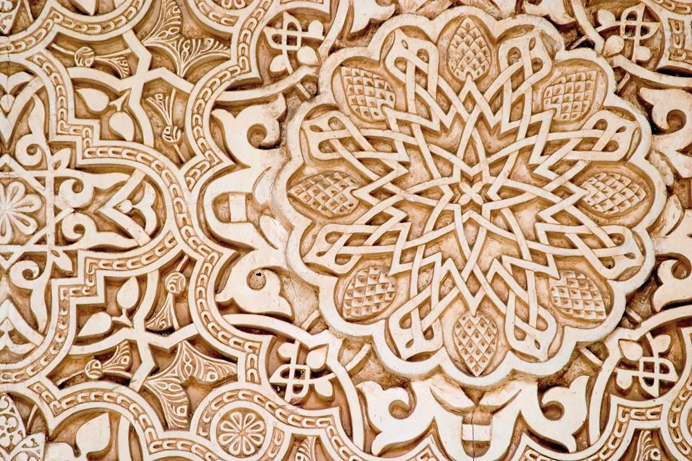 sciplanet arabesque a genuine arabian abstract art