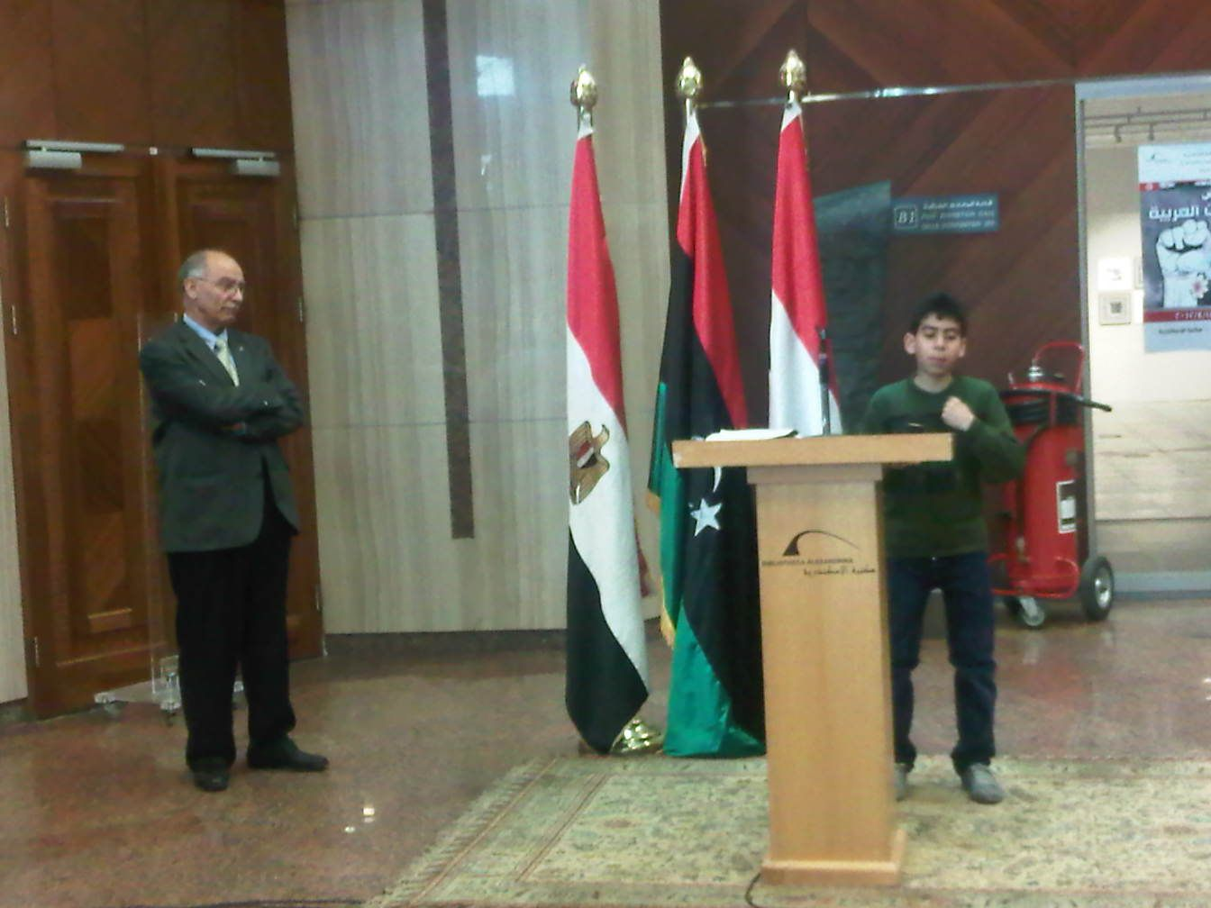 Omar samir recited apoem in the opening ceremony of the exhibition