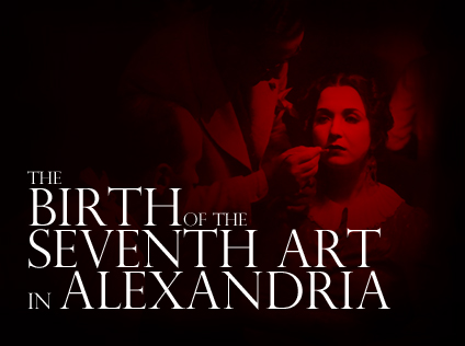 Birth of the Seventh Art in Alexandria promotional still