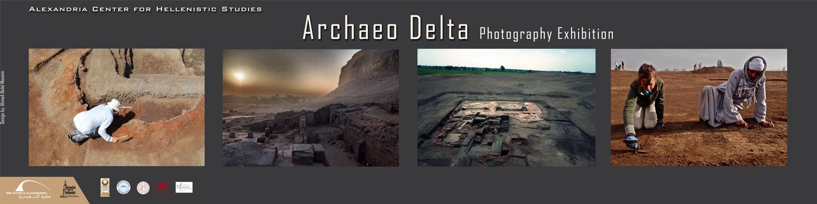 معرض صور المشاهد الأثرية بالدلتا