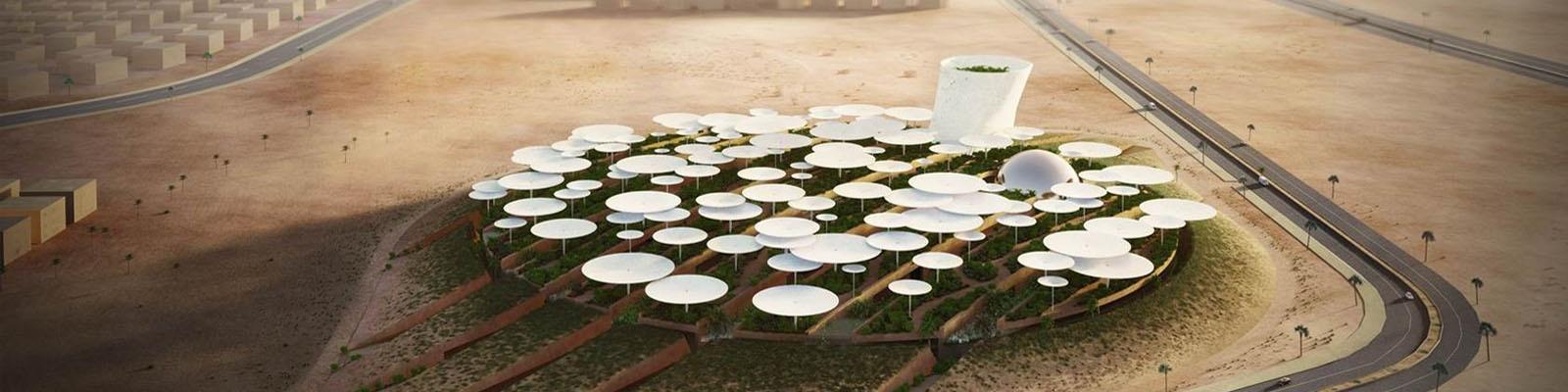 مكتبة الإسكندرية تعلن نتائج المسابقة الدولية لتصميم مدينة العلوم