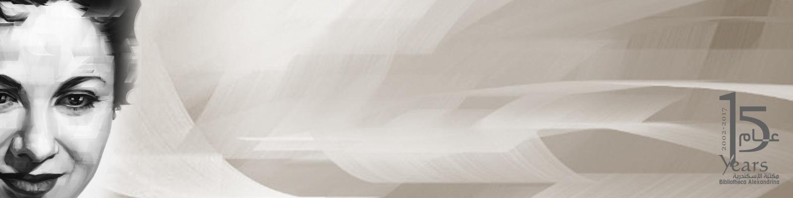 معرض «فاتن حمامة: سيدة الشاشة العربية»