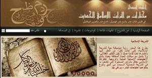 إعادة إصدار كتب التراث الإسلامي الحديث