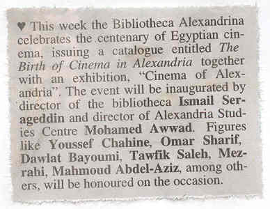 cinema of alexandria