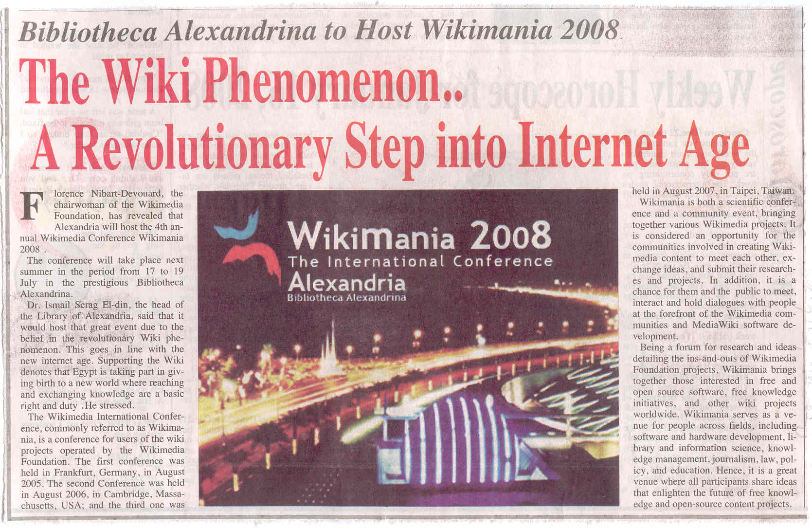 bibliotheca alexandrina to host wikimania