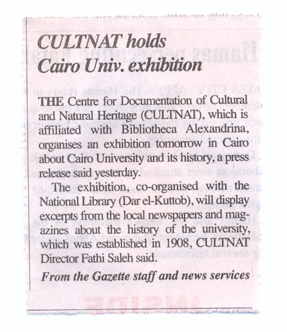 CULTNAT HOLDS CAIRO UNIVERSITY EXHIBITION