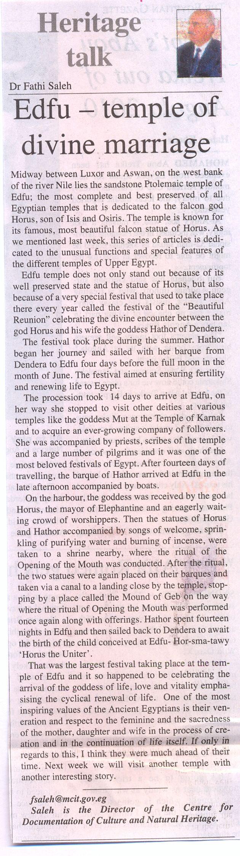 edfu - temple of divine marriage