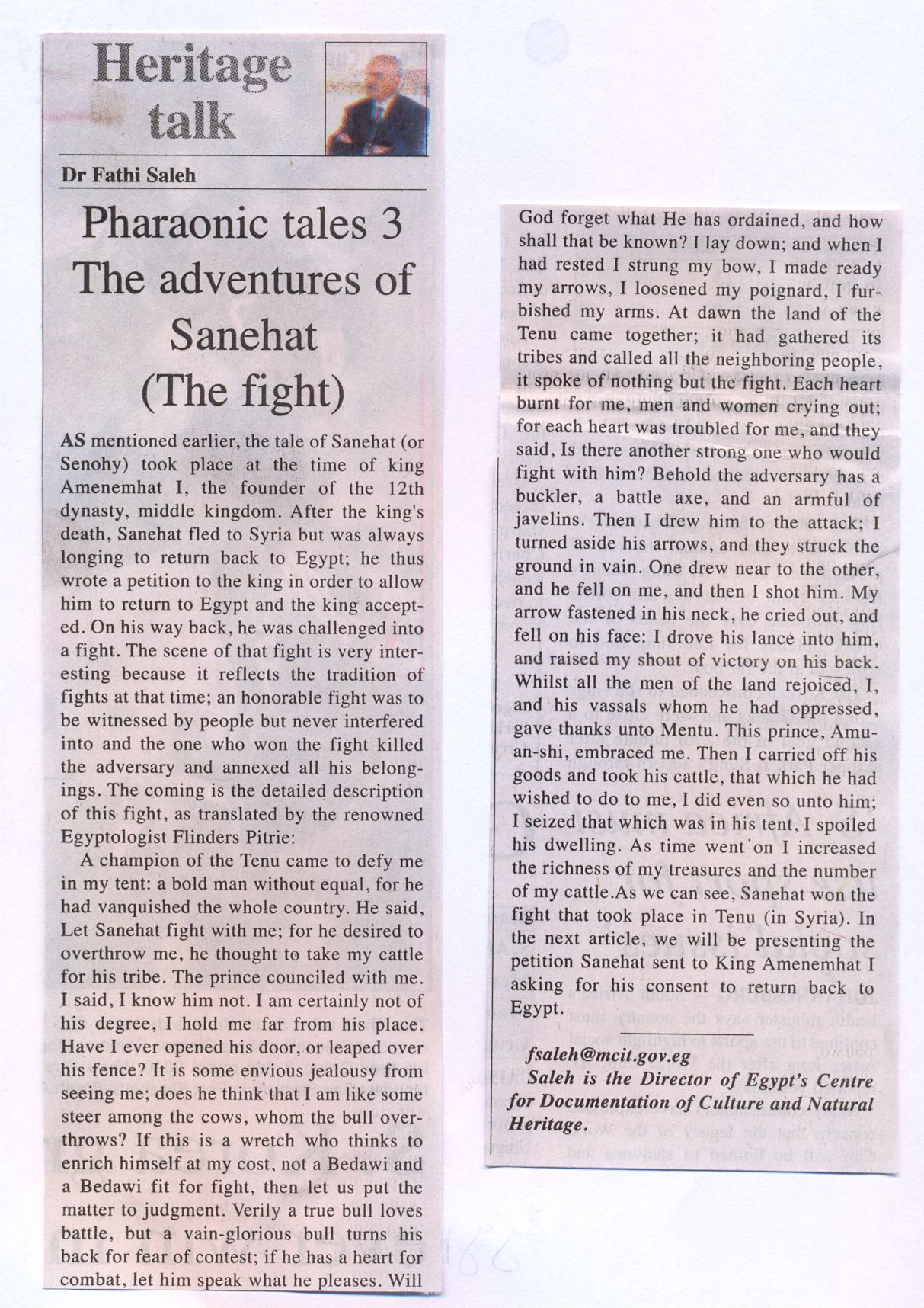 pharaonic tales 3 the adventures of sanehat (the fight)