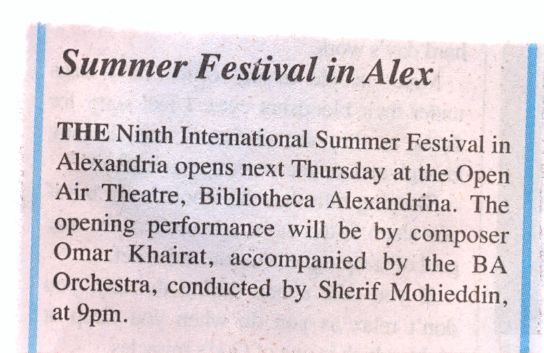 Summer Festival in Alex