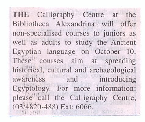 the calligraphy centre......