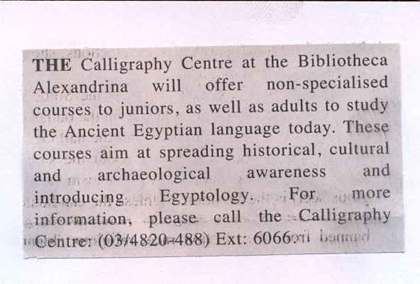 the calligraphy centre....