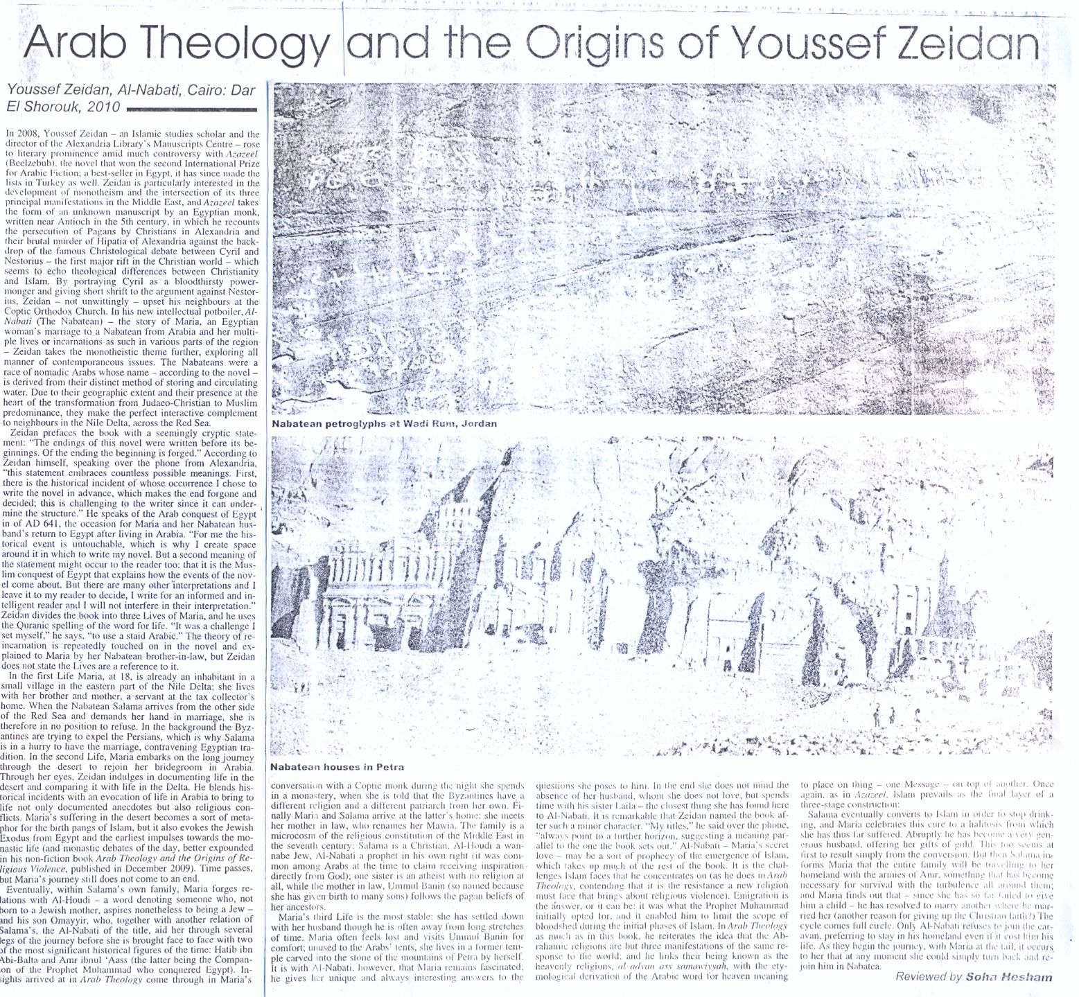 Arab Theology and the origins of Youssef Zeidan