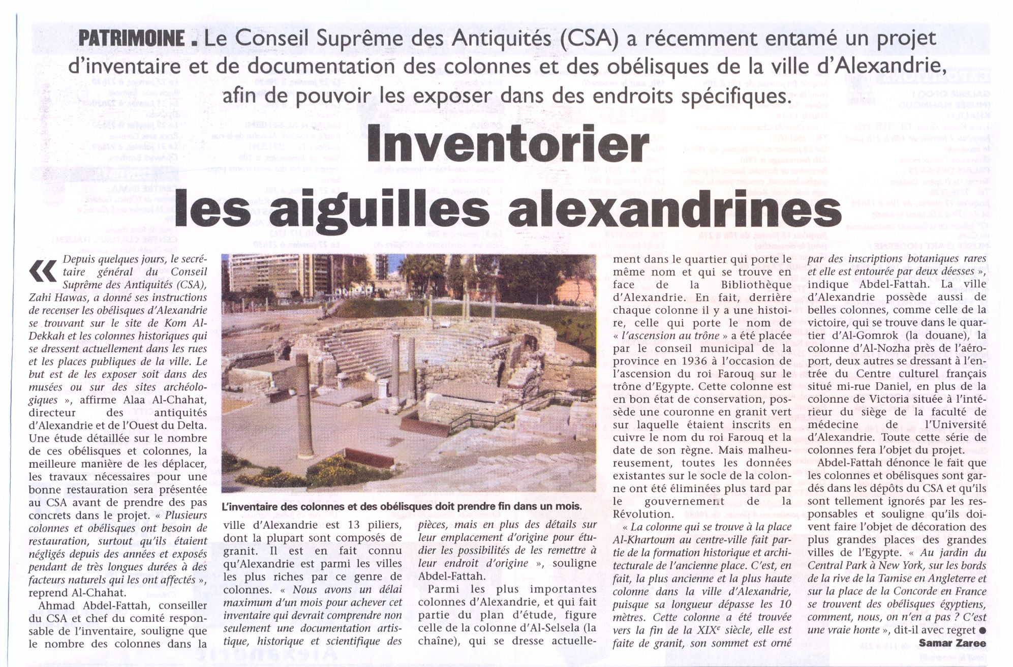 INVENTORIER LES AIGUILLES ALEXANRINES