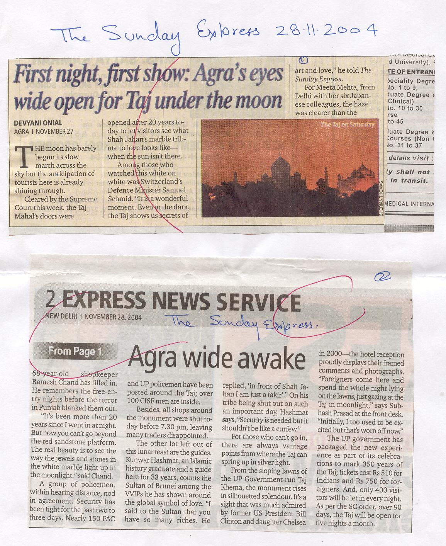 Express news service
