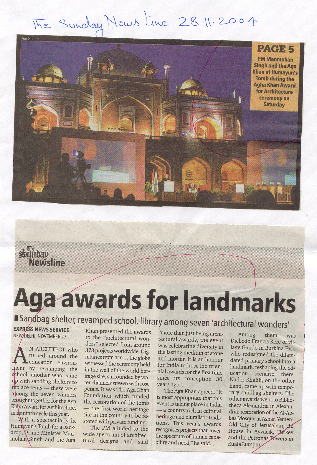 aga awards for land marks