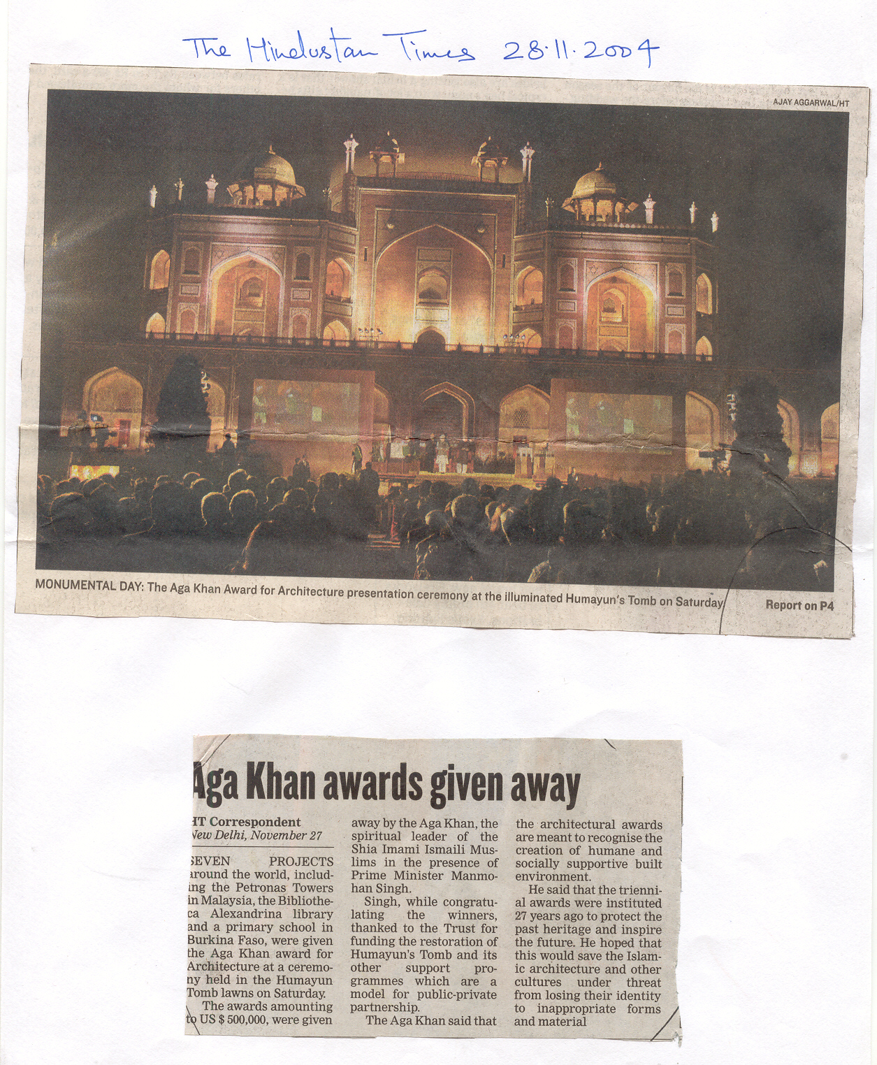 aga khan awards given away