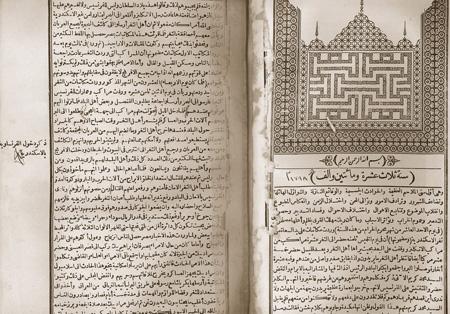 كتاب الجبرتي عجائب الاثار في التراجم والاخبار pdf