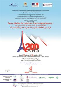 L'affiche du Colloque
