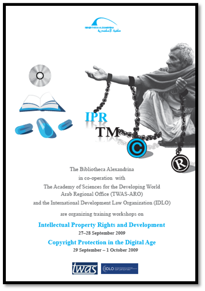 IPR workshop logo