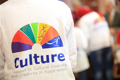 Documentary on the Support to Cultural Diversity and Creativity in Egypt program