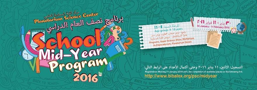 PSC Mid-Year Program 2016