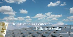 Hellenistic Studies Accredited Courses