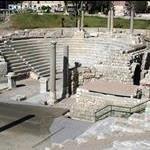 Centre d'Alexandrie pour les Etudes Hellénistiques