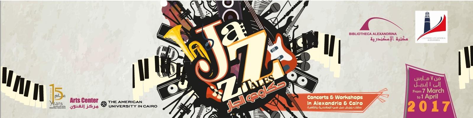 Festival des Récits du Jazz