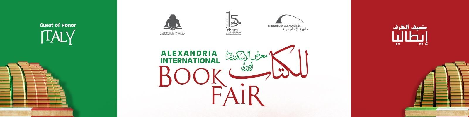 Foire Internationale du Livre d'Alexandrie