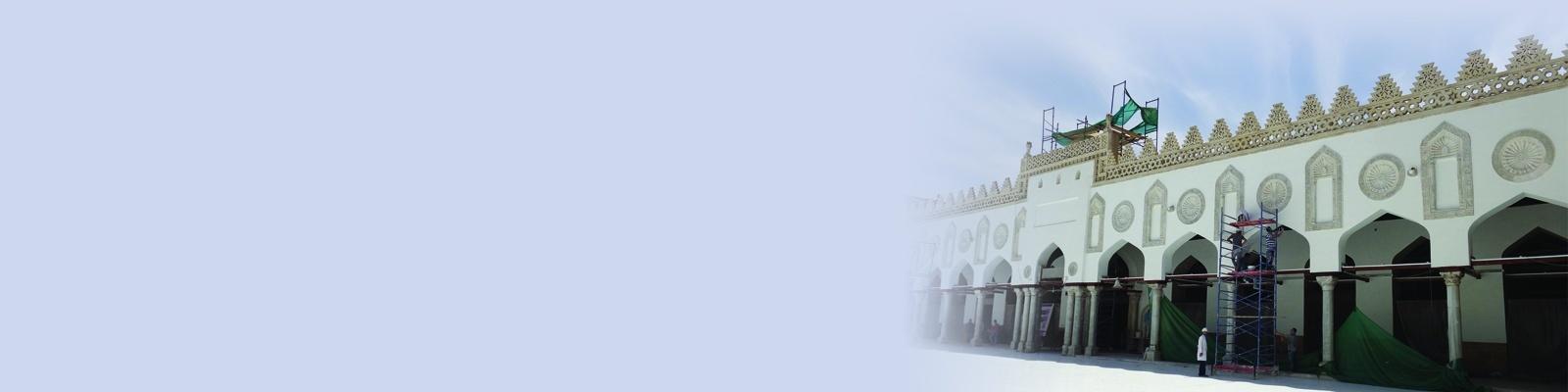 Travaux de restauration d'Al-Azhar