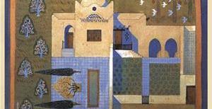 Prix Hassan Fathi d'architecture