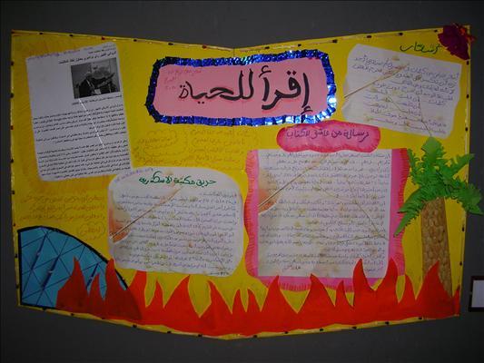 muhamad abdel wahab essay Sherine abdel-wahab,  maadi motorcycle community, essay maker in egypt, youmination  nestle candy shop, i ♥ muhammad, disneyland paris, dwayne the.