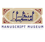 The Manuscripts Museum (MsM)