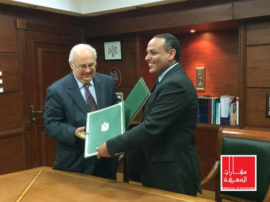 Dr. Ismail Serageldin, Director of the BA, and Dr. Mahmoud Sakr, President of the Academy of Scientific Research and Technology, sign a collaboration protocol to establish six Embassies of Knowledge at the Academy's regional branches in Arish, Ismailia, Zagazig, Tanta, New Valley, and Sohag.
