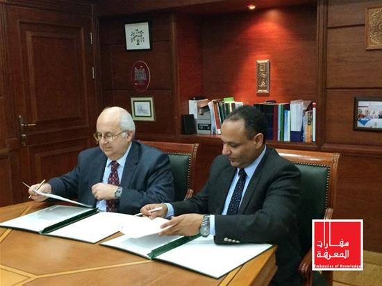 Dr. Ismail Serageldin, Director of the BA, and Dr. Mahmoud Sakr, President of the Academy of Scientific Research and Technology.