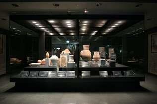 Antiquities Museum