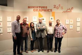 Bibliotheca Alexandria International Biennale for Miniature Graphics - Fourth Round