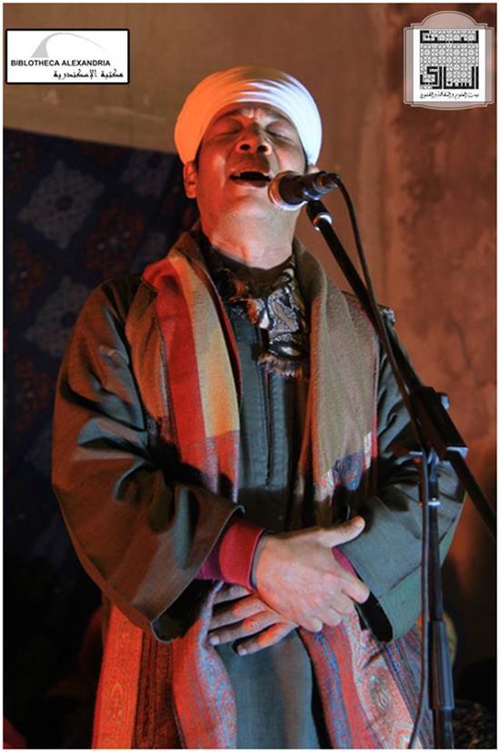 Concert du Cheikh Zein Mahmoud