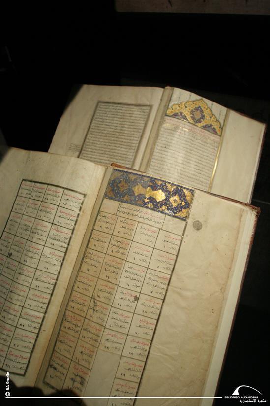 Manuscripts Museum