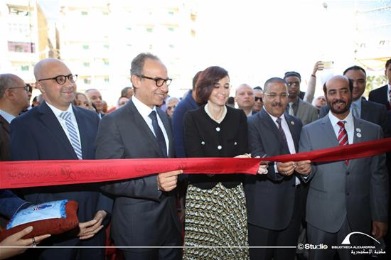Inauguration of Alexandria International Book Fair 2019