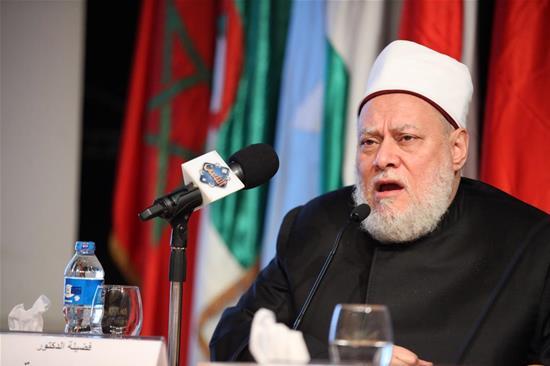 « Le monde se soulève : Unis contre l'extrémisme »