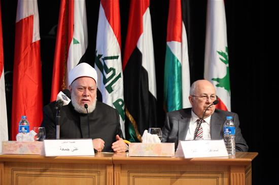 """""""The World Is Rising Up: United Against Extremism"""" Conference"""