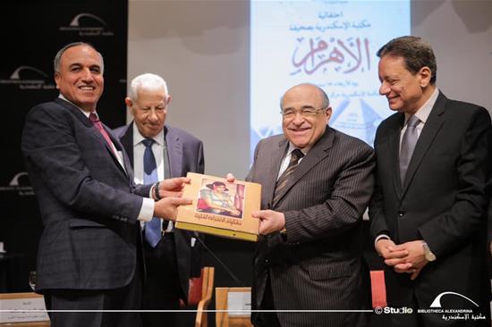 The BA Celebrates the Anniversary of Al-Ahram Newspaper - 18 Sep 2019