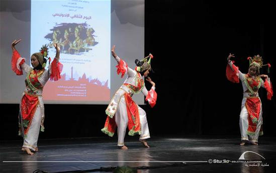 Indonesian Cultural Day  - 25 September 2019